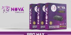 مواصفات رسيفر Nova Pro Max عملاق الصن بلص + السعر وملف قنوات