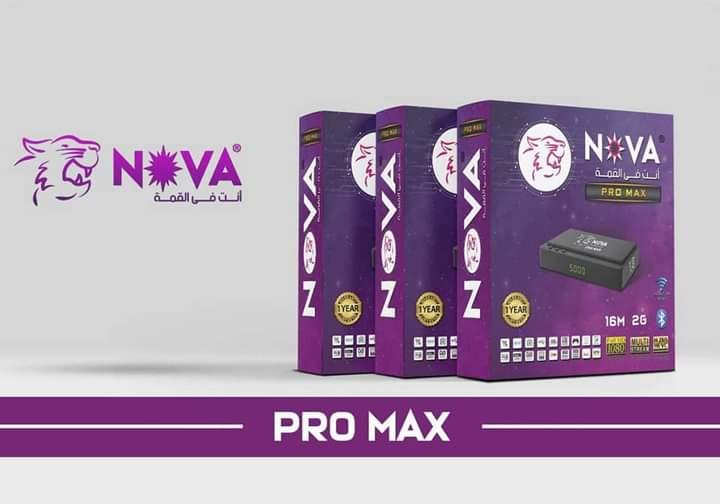 Nova Pro MAx