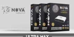 مواصفات رسيفر Nova Ultra Max عملاق الصن بلص