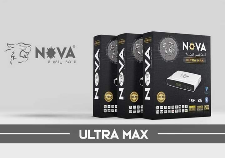 Nova Ultra Max